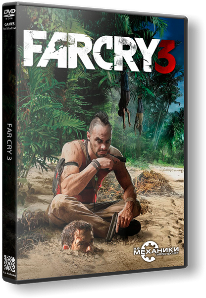 Far Cry 3: Deluxe Edition [v 1.05] (2012) PC | RePack
