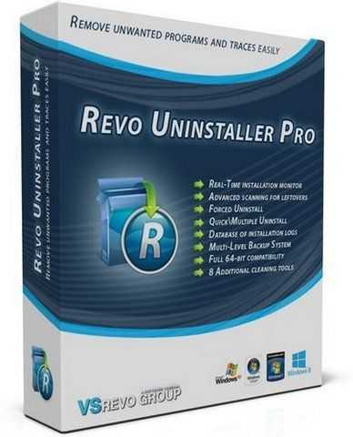 Revo Uninstaller Pro 3.2.0 Final (2017) РС | RePack & Portable by KpoJIuK