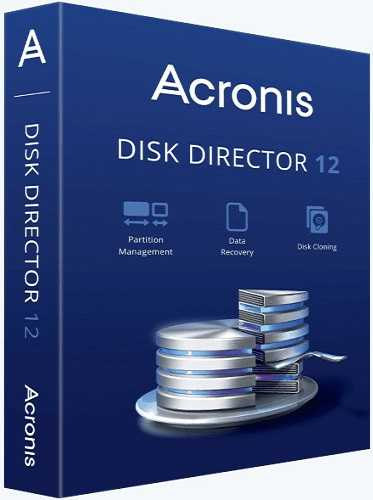 Acronis Disk Director 12 Build 12.0.3297 (2017) PC | RePack by KpoJIuK
