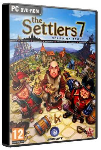 The Settlers 7: Paths to a Kingdom. Deluxe Gold Edition (2011) PC | RePack
