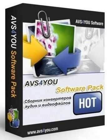All AVS4YOU Software in 1 Installation Package 4.0.4.148 (2018) PC