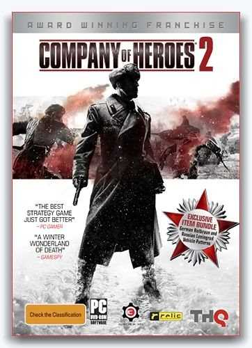 Company of Heroes 2: Master Collection [v 4.0.0.21799 + DLC's] (2014) PC | RePack