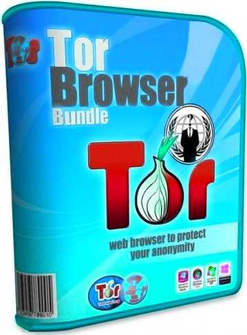 Tor Browser Bundle 7.0.11 Final (2017) PC