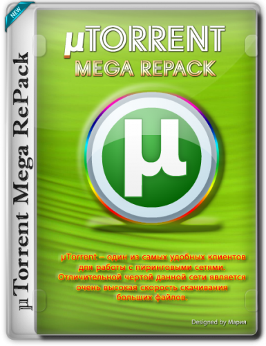 µTorrent Mega RePack v1.0 (2011-2016) PC | RePack & Portable by NEO
