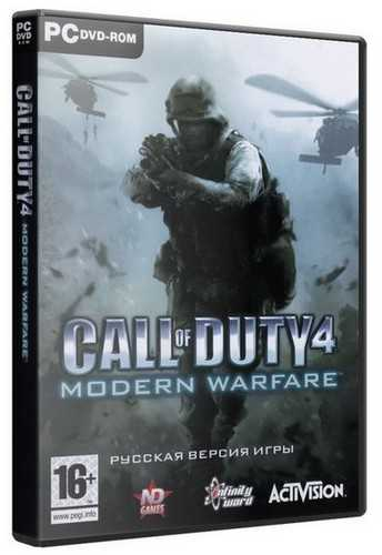 Call of Duty 4: Modern Warfare (2007) PC | RePack