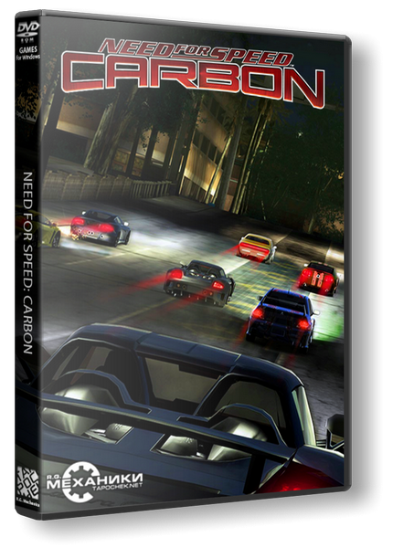 Need for Speed: Carbon (2006) PC | RePack