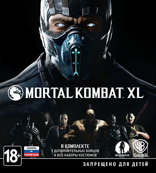 Mortal Kombat XL: Premium Edition [Update 1] (2016) PC | RePack