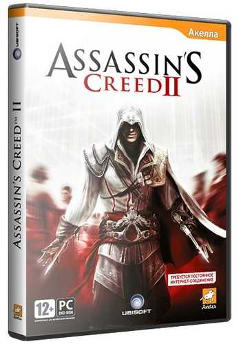 Assassin's Creed 2 (2010) PC | RePack