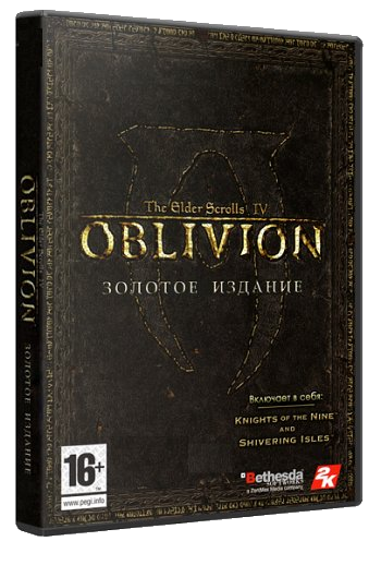The Elder Scrolls IV: Oblivion - Gold Edition (2007) PC | RePack
