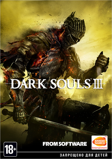 Dark Souls 3: Deluxe Edition [v 1.15 + 2 DLC] (2016) PC | RePack
