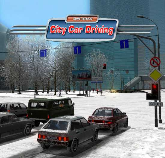 City Car Driving [v 1.5.5] (2016) PC | RePack