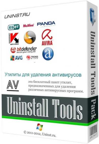 AV Uninstall Tools Pack / Утилиты для удаления антивирусов 2017.12 (2017) РС