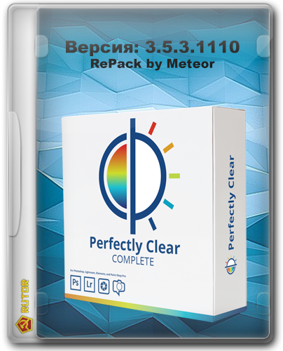 Athentech Perfectly Clear Complete 3.5.3.1110 (2017) PC | RePack by Meteor