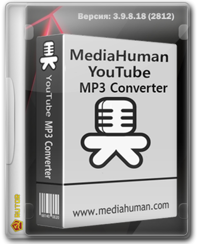 MediaHuman YouTube to MP3 Converter 3.9.8.18 [2812] (2017) PC | RePack by вовава