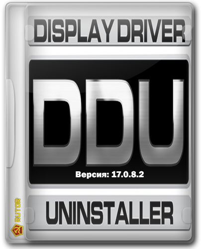Display Driver Uninstaller 17.0.8.2 (2017) PC