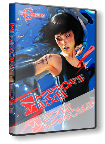Mirror's Edge (2009) PC | Repack
