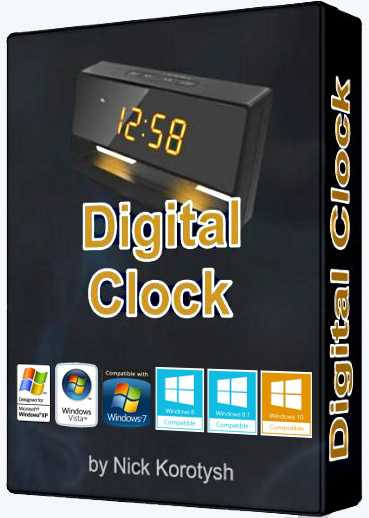 Digital Clock 4.7.0 (2018) PC | + Portable